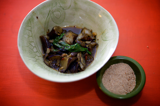 Eggplant Side